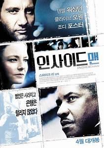Owen Designs Inside Man Movie Poster 4 Of 4 Imp Awards