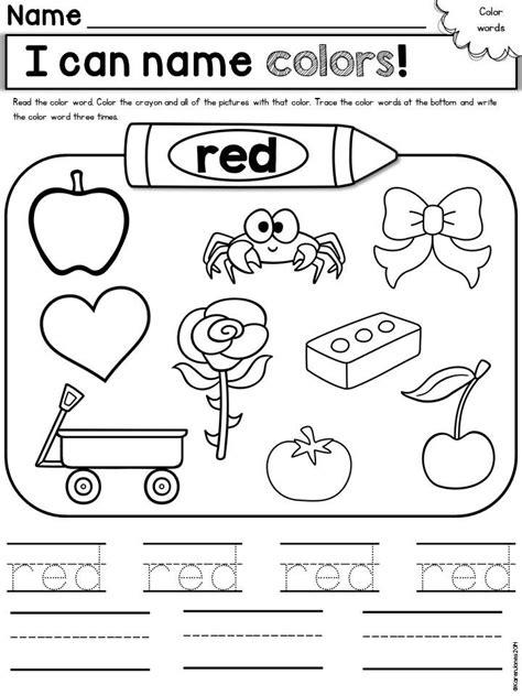 Kindergarten Color Words Worksheets  1000 Images About Color By Sight Word On Pinterest Words