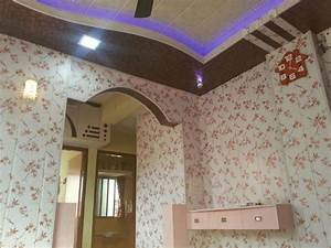 Pvc Wall Panels And Ceiling BEST HOUSE DESIGN : Pvc Wall