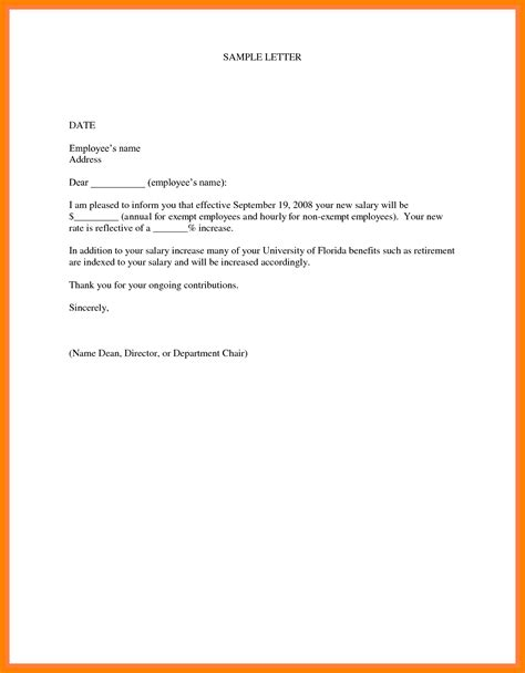 write  salary increase letter  employee