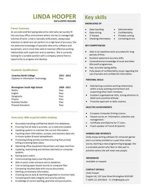 accounting payable clerk job description student cv template samples student jobs graduate cv