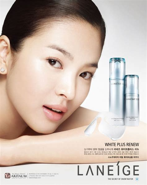 anshiera   korean cosmetic brand