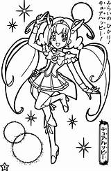 Coloring Pages Glitter Force Emily Doki Lucky Printable Smile Pretty Cure Anime Sheets Books Candy Popular Print Characters Para Adult sketch template