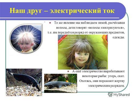 Детские презентации готовые презентации Powerpoint .