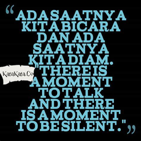 Tidak hanya berupa teks kata bijak islami dari alquran yang meliputi teks arab ayat, translation dalam bahasa inggris, dan terjemahan bahasa indonesia, koleksi. 75+ Inspirasi Kata Motivasi Cinta Inggris Dan Terjemahan ...