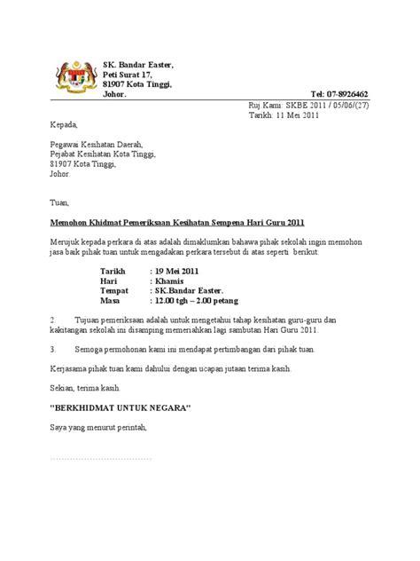 surat rasmi jemputan mengadakan pameran rasmi
