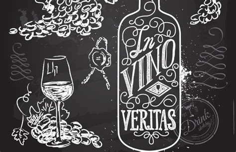 In Vino Veritas…or Is There?