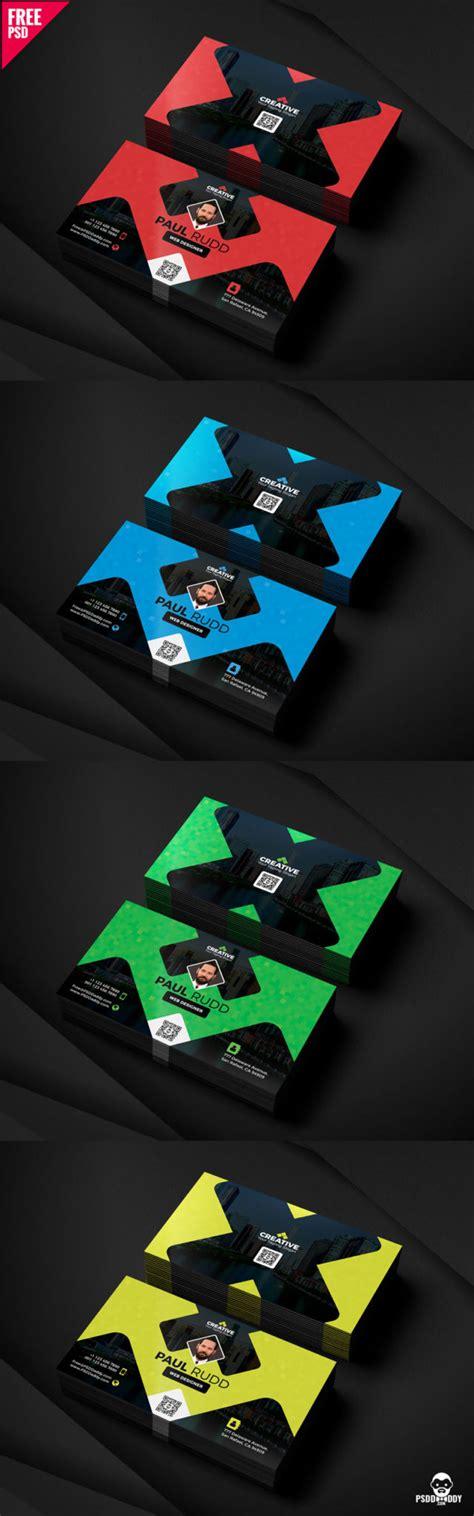 business card design bundle psddaddycom