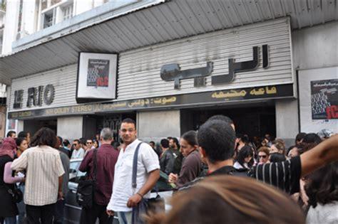 d 233 coration salle de cinema tunis 99 asnieres sur seine salle de mariage lyon salle de
