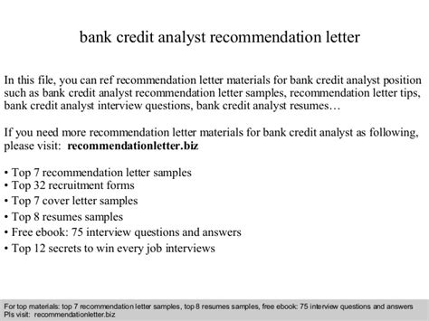 bank credit analyst recommendation letter