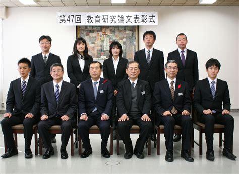 愛知 県 教育 委員 会