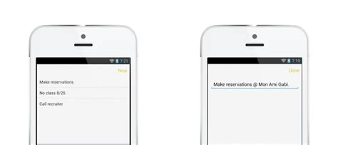 notes apk  latest android version  commervsy