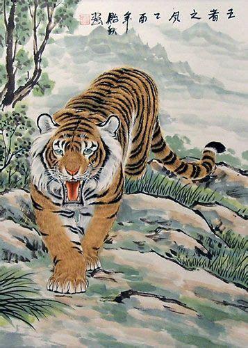 Asiatische Bilder Kunst by Asian Tiger Tigers Big Cats Tiger Painting