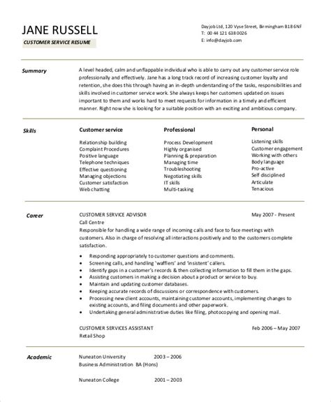 resume objective for retail and customer service 11 customer service resume templates pdf doc free premium templates