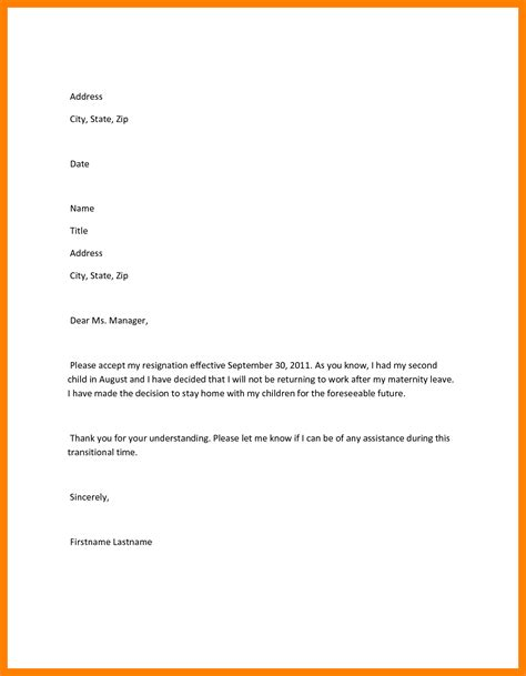 how to write return work after maternity leave letter