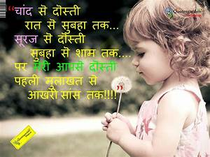 Best hindi quotes about friendship - best friendship ...