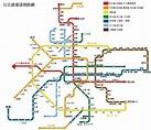 【台北·捷運】台北捷運路線 – TouPeenSeen部落格