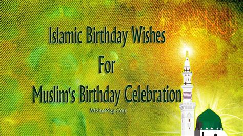 islamic birthday wishes messages  quotes wishesmsg