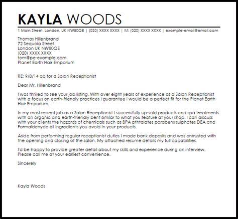 Spa Receptionist Resume Cover Letter salon receptionist cover letter sle livecareer
