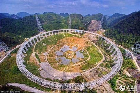 Kina objavila snimke najvećeg teleskopa na svijetu (VIDEO)