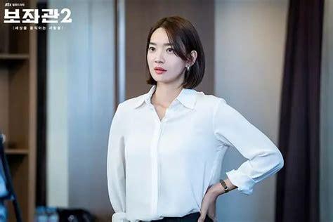 2019韩剧《辅佐官2:改变世界的人们》全集高清中字在线观看 | 韩迷TV