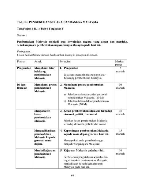 Sejarah Tingkatan 5 - Kertas 3 ( Skema Dan Jawapan )