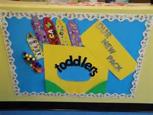 August Preschool Bulletin Board Ideas