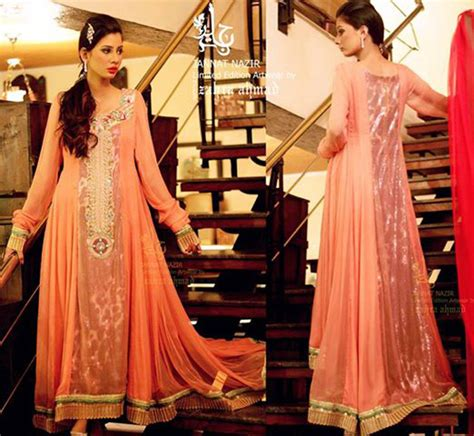 Latest Pakistani Wedding Frocks Designs 2021 Party Dresses ...