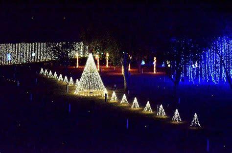 light show illuminate light show jpg Illuminate