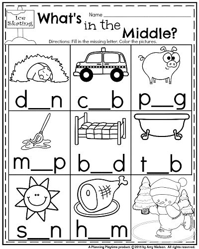 january kindergarten worksheets kinder kindergarten