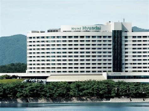 Hyundai Hotel by Hotel Hyundai Gyeongju In Gyeongju Si South Korea Top
