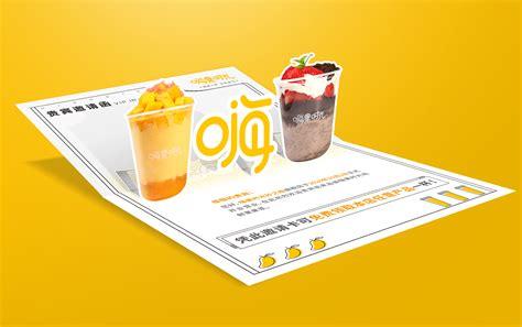 快乐起飞的果茶品牌,让你嗨起来!-【樱桃创意】- 长沙知名数字化品牌包装设计公司