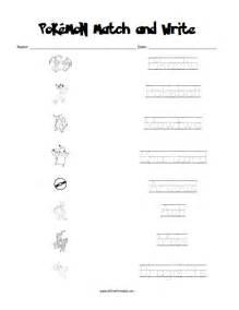 Free Pokemon Worksheets Printable