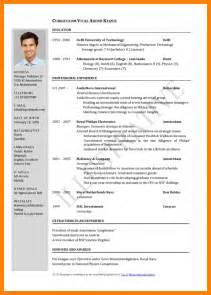 latest resume format 2015 pdf 6 new cv format 2017 free download commerce invoice