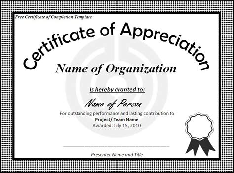Certificate Of Completion Template Free by Free Certificate Of Completion Template Word Excel Formats