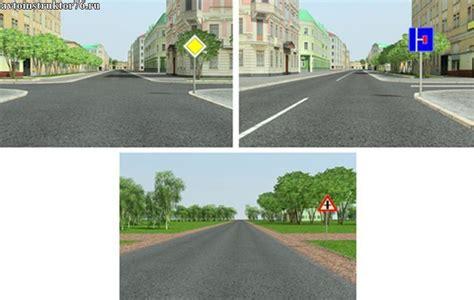 нужно ли уступать дорогу пешеходу вне пешеходного перехода