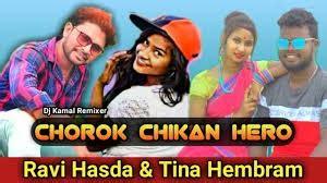 Nonton adalah sebuah website hiburan yang menyajikan streaming film atau download movie gratis. Chorok Chikar 2-No Voice Tagwebsite seo tutorial, website seo hindi, website seo checker ...