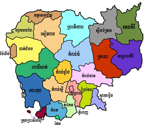 File:Cambodia provinces Khmer Lang.png - Wikimedia Commons