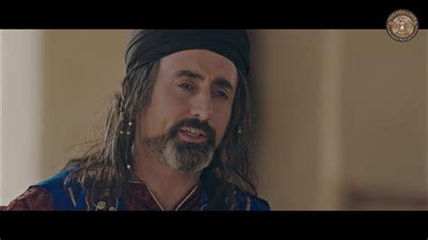 مسلسل هارون الرشيد ـ الحلقة 20 العشرون كاملة Hd