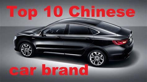 top ten chinese car brand youtube
