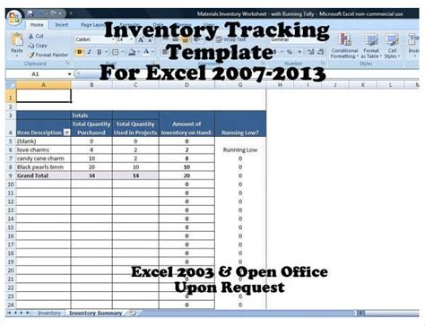 inventory tracking templates  sample