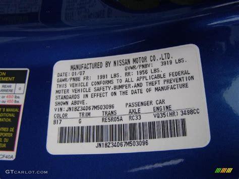 nissan monterey blue paint code