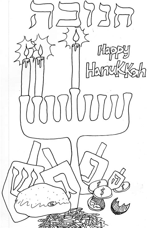 free printable hanukkah coloring pages for best