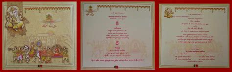 wedding  jewellery wedding invitations lagna patrika