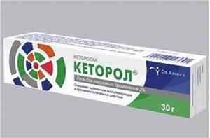 Хорошее лекарство артроза