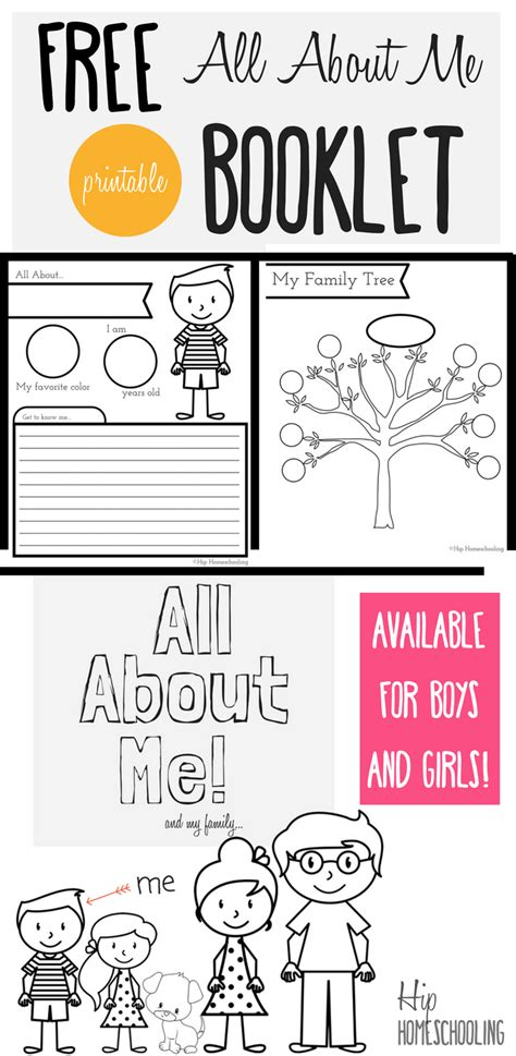 all about me worksheet a printable book for elementary