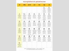Telugu Calendar Hyderabad, Telangana, India 2015 May PDF