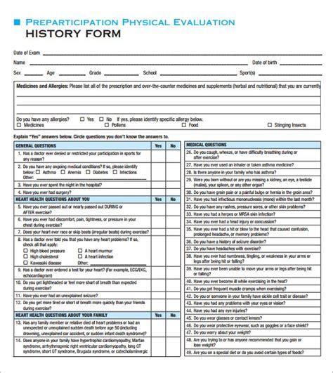 sample physical exam templates