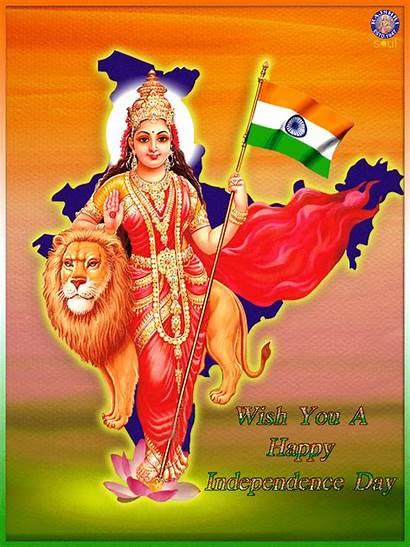 Indian Flag India Maa Wallpapers Giphy Mata