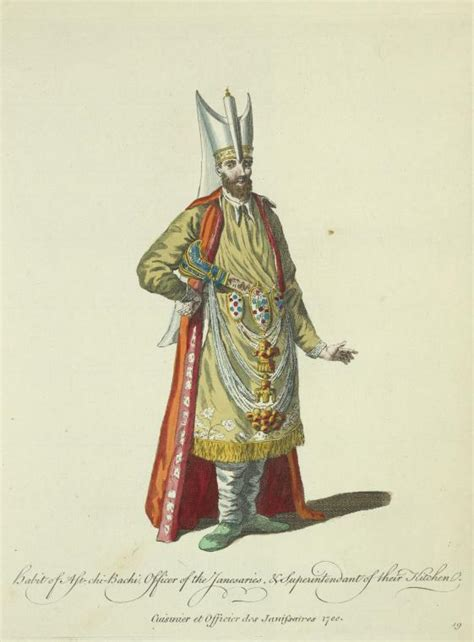 the janissary archives ottoman history site